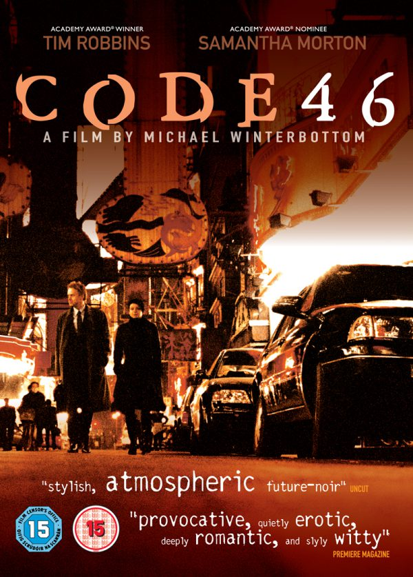 NEW 08 code46_pack_2d