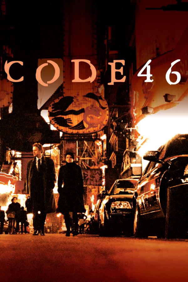 code46_image